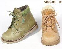 Детская обувь Rena
