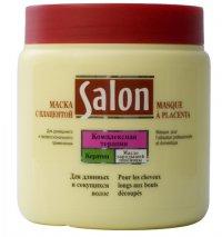 Маска Для долговгих и ослабленных (ламких) волос ТМ Salon