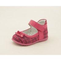 Детская обувь Emel