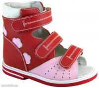 Детская обувь 4Rest-Orto