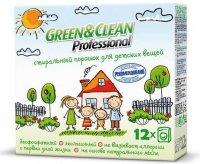 Детский стиральный порошок ТМ Green and Clean