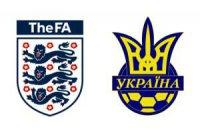 Матч Украина - Англия 2013 - отбор на чемпионат мира