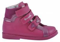 Детская обувь Mrugala