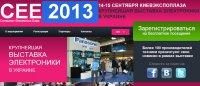 CEE 2013 (Consumer Electronics Expo) - выставка потребительской электроники