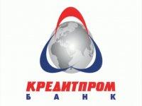 Кредитпромбанк