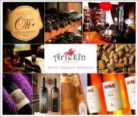 Винотека «АРЛЕКИН»