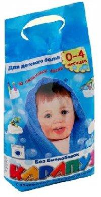 Детский стиральный порошок ТМ Карапуз