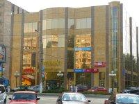 ТЦ «Атлант» в Луганске