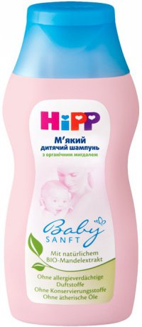 Шампунь Для детей ТМ HiPP