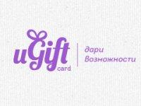 Ugift Подарочные сертификаты