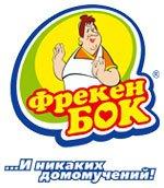 ТМ Фрекен Бок