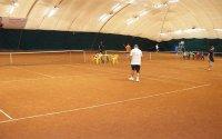 Теннисные корты на Подоле (Киев, ул. Межигорская, 56/63а)