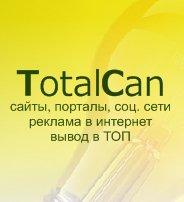 TotalCAN