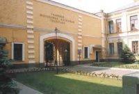 Главный военный клинический госпиталь МОУ