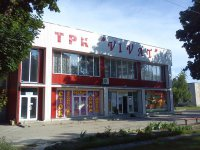 ТРК Виват (Харьков)