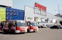 ТРЦ Караван Megastore (Харьков)