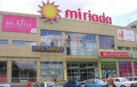 ТЦ Miriada (Днепропетровск)
