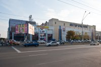 ТЦ Метрополис (Киев)