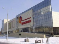 ТЦ Континент (Донецк)