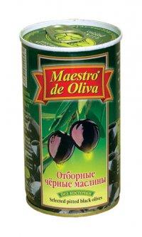 Маслины (чёрные) Без косточки ТМ Maestro de Oliva