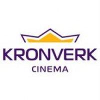 Kronverk Cinema Skymall