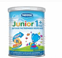 Молоко Nestle Junior