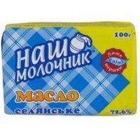 """Масло сливочное """"Наш молочник"""""""