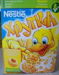 Завтраки Nestle Хрутка