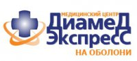 "Медицинский центр ""Диамед-экспресс"""