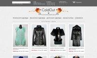 ColdOut интернет-магазин