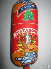 """Масло сливочное """"Полтавочка"""""""