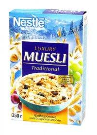 Мюсли ТМ Nestlé