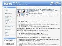 Интернет-провайдер Бира