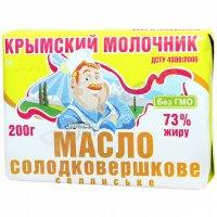 """Масло сливочное """"Крымский молочник"""""""