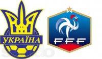 Украина-Франция 2013