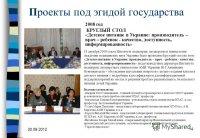 Институт педиатрии, акушерства и гинекологии АМН Украины (ИПАГ)