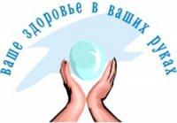 """Лечебно-диагностический центр """"ЭМедЭрбис"""""""