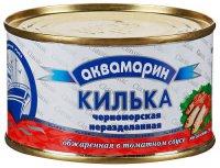 Рыбные консервы Килька ТМ Аквамарин