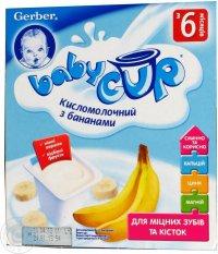 Gerber Пюре Baby Cup