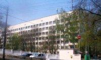 Городская клиническая больница №9