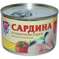 Рыбные консервы Сардина ТМ 5 морей