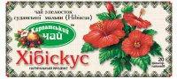 Чай травяной ТМ Карпатський