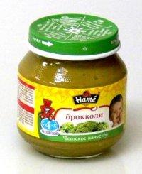 Овощное пюре Для детей ТМ Hame