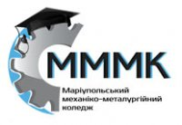 МММК (Мариупольский механико-металлургический колледж)