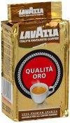 Кофе молотый ТМ Lavazza отзывы