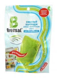 Поглотитель запаха ТМ Breesal