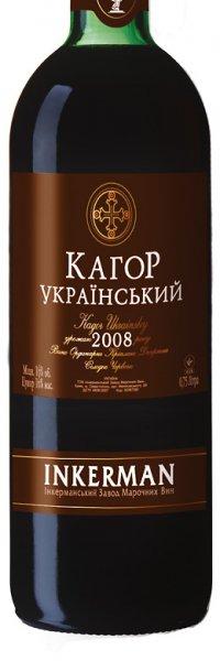 Вино Украины Красное Десертное ТМ Inkerman