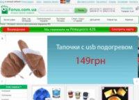 Forus.com.ua
