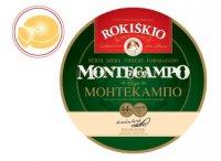 Сыр твёрдый ТМ Rokiskio