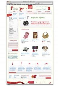 Gift-box.com.ua